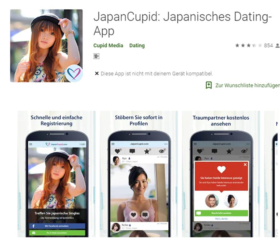 JapanCupid App